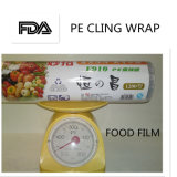 China-Hersteller PET haften Film an