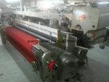 Hyr747-R280tはレイピアの織機を調整する
