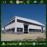 構造スチールの倉庫