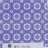 Projeto bonito de mergulho Hydrographic dos desenhos animados da película da impressão de transferência da água de Yingcai 0.5m