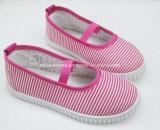 子供の注入の靴(MST15500)