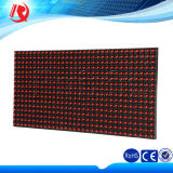 P10 Outdoor Red Monochrome LED Display Module (P10) 578g Full Silincon Highest Quality Never Cheating