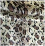 ヒョウののどの毛皮の/Jacquardの擬似毛皮