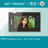 Interpréteur de commandes interactif visuel de téléphone de porte de 7 pouces (AD-986FKC)