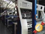 Машинное оборудование Stenter Жар-Установки доводочного станка тканья