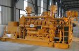O CE, ISO, BV aprovou o gerador da biomassa, biomassa de Msw, Husk do arroz, escudo da fruta, central energética elétrica do gerador da biomassa da água de esgoto
