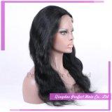 Virginal malasio rizado peluca de encaje completa