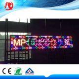 Bekanntmachen der beweglichen Zeichen P10 der Meldung LED-Schaukasten RGB-Verschieben- der Bildschirmanzeigetext-Bildschirmanzeige-LED LED-Bildschirmanzeige-Baugruppes