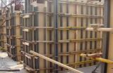 WPC 건축 템플렛
