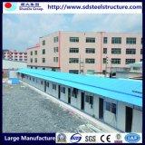 중국 Factorys 콘테이너 집 별장 빛 강철