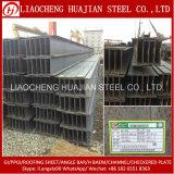Q235 Stahlträger des Grad-H mit GB-Standard