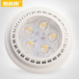 Bulbo del proyector LED AR111 de Dimmable LED