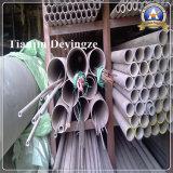 Tube sans soudure en acier inoxydable ASTM (304L 316 310S C-276)