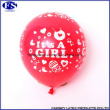 印刷12インチ2.8g広告のための標準カラー乳液の気球