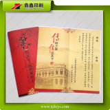 Impression de brochure d'année de dragon de Newyear de poste