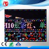 Módulo novo 320*160mm do indicador de diodo emissor de luz da cor cheia de 2016 M10 RGB, sinal regular do diodo emissor de luz do pixel 32*16
