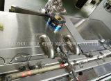 自動挿入チョコレート水平の流れのパッキング機械(YW-ZL800)