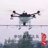 Вертолет брызга дистанционного управления трутня земледелия цены по прейскуранту завода-изготовителя аграрный