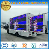 Dongfengの移動式広告の手段トラックを広告するLED 6トンの