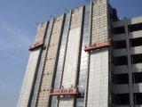 Новая наградная платформа антенны подъема этапа конструкции здания