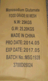 Natrium van het Glutamaat van glutamaat Monosodium 99%