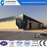 Taller de la estructura de acero de la construcción