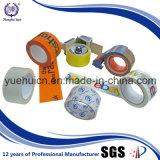 全体的な低雑音BOPPテープの自動防漏式の粘着熱い販売