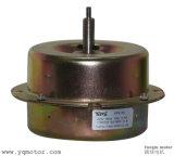 AC電気調節可能な速度ファンのための1つの段階モーター