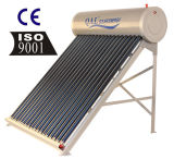 Qalの太陽熱湯ヒーターの減圧された太陽給湯装置