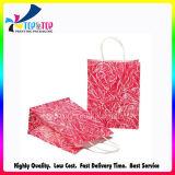 Saco de compras de papel de luxo e de luxo personalizado personalizado