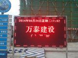 Écran extérieur d'affichage à LED de la couleur P10 rouge