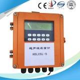 Compteur de débit liquide multifonctionnel ultrasonique