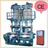 Ratational PP Film ExtrusionおよびBlowing Machine (SJ-055-FM600)