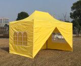 2015 [هيغقوليتي] خيمة خارجيّة يعلن [غزبو] ترويجيّ