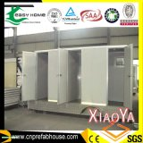 New Type Mobel Tralier Toilet (XYT-02)