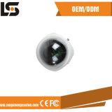 Aluminiumlegierung Druckguß CCTV-Kamera-Gehäuse-Hersteller