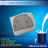 석고 또는 Plaster Cornice Mold Making Silicone Rubber