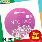 epayment를 위한 주문을 받아서 만들어진 로고 풀그릴 13.56MHz ISO18092 NTAG213 NFC 꼬리표