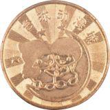 Plattiertes Messingstahlblech für Messingmünze