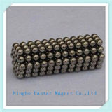 Beschichtung-Gesundheitspflege-Raupe-seltene Massen-Magnet des Nickel-N42
