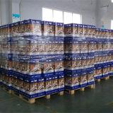 환경 처분할 수 있는 식품 포장 알루미늄 호일
