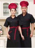 Втулки шеф-повара короткие и длинние в форме кухни гостиницы