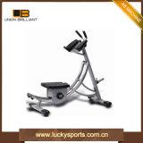 スポーツ用品の体操クラブ足の好気性の商業トレッドミルの適性
