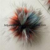 擬似アライグマの毛皮の球の卸売