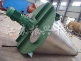 Mezcla Máquina DSH doble / triple hélice Cono Mezclador