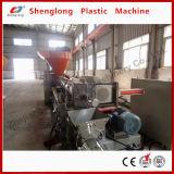 押出機機械プラスチックをリサイクルする不用なPPのPE