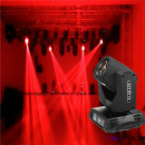 7r 230W Osram Lamp Moving Head Beam Lighting (VS-7R)