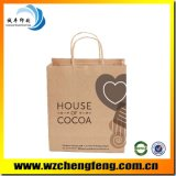 Packing를 위한 서류상 Shopping Bag Gift Carrier Bag