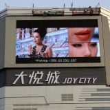 Indicador de diodo emissor de luz ao ar livre da cor cheia da venda por atacado P10 SMD da fábrica de China