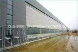 デザイン製造業者の研修会の倉庫の構築の鉄骨構造